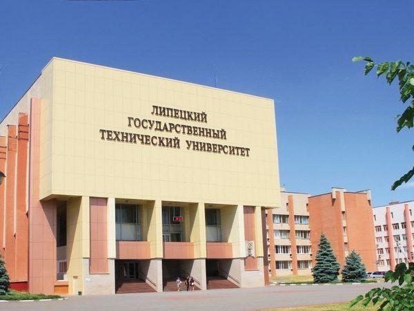 Študuj v Rusku!  AHOJ, LIPETSK